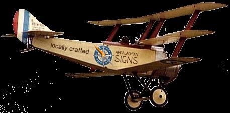 theplanetheplane